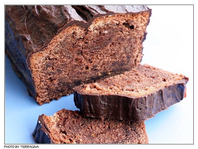 Baileys schokoladen kuchen mit krokant terraginas blog for Kuchen unterschrank 150 cm
